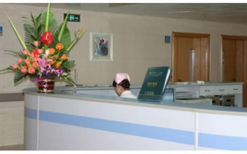 陕西省建材医院口腔科牙齿种植
