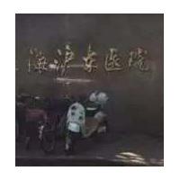 上海沪东医院口腔科牙齿矫正