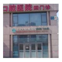 北京大学口腔医院第四门诊部种植科