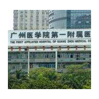 广州医科大学附属第一医院口腔科牙齿种植