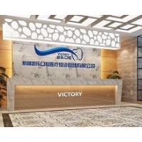 新疆乌鲁木齐凯乐口腔专科诊所牙齿种植