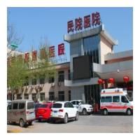 西藏民族学院附属医院口腔科牙齿矫正