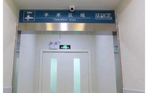 空军总医院口腔科