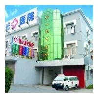 杭州市萧山区激光医院口腔科
