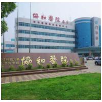 华中科技大学同济医学院附属协和医院口腔科