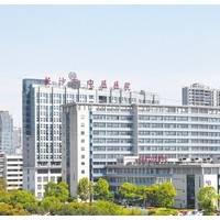 长沙市中医医院口腔科