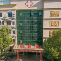 湘潭仁和爱尔医院飞秒全激光近视手术