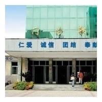 濮阳市第三人民医院口腔科牙齿矫正