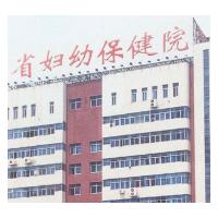 宜春市妇幼保健院眼科半飞秒激光
