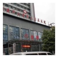 贵州医科大学第二附属医院眼科屈光矫正手术
