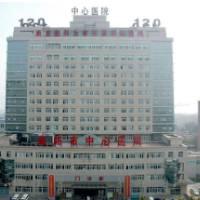 咸阳市中心医院眼科激光飞秒