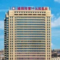 咸阳市第一人民医院眼科激光近视飞秒
