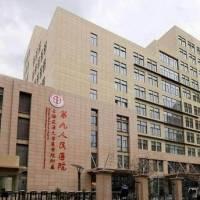 上海九院整形医院