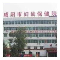 咸阳市妇幼保健院眼科屈光矫正手术