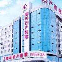 榆林妇产专科医院韩式整形美容中心