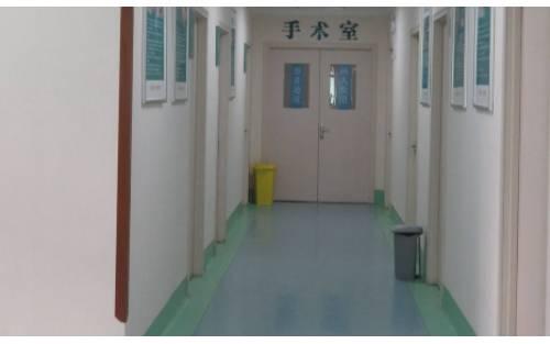 咸阳现代女子医院整形美容中心