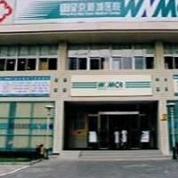 北京望京新城医院整形科