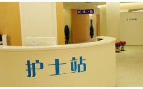 西京医院fotona4d欧洲之星