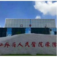 江苏省人民医院热玛吉