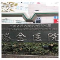 上海瑞金医院热玛吉
