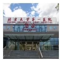 北京大学第一医院fotona4d欧洲之星