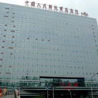 北京301医院热玛吉