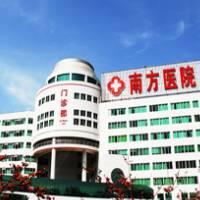 广州南方医院热玛吉