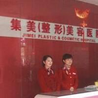 郑州集美美容医院fotona4d欧洲之星