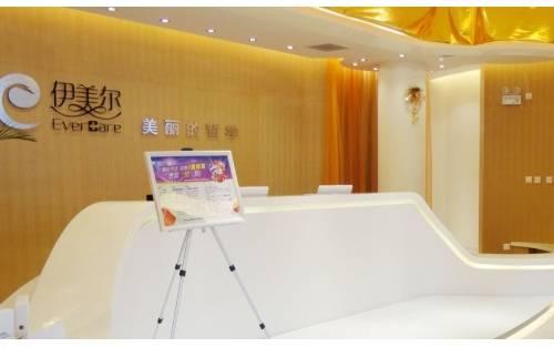 北京伊美尔医疗美容医院欧洲之星抗衰