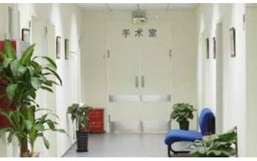 北京伊美尔健翔医院欧洲之星抗衰