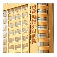 北京杏林美医疗美容诊所fotona4d欧洲之星