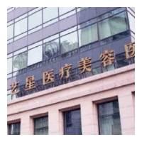 上海艺星欧洲之星抗衰