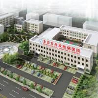 北京方舟皮肤病医院热玛吉