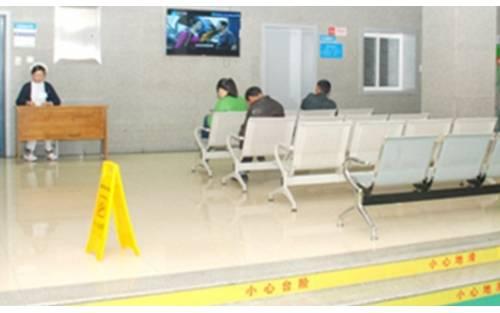 安庆市第一人民医院欧洲之星抗衰