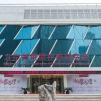 北京美莱医疗美容医院热玛吉