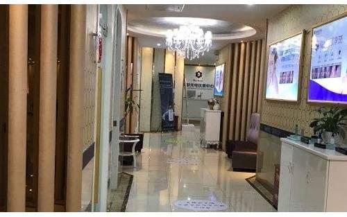 长沙市天心区爱馨医疗美容门诊部热玛吉