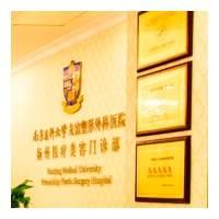南京医科大学友谊整形外科医院热玛吉