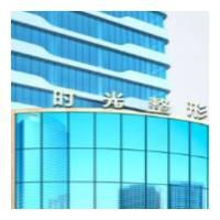 上海时光整形外科医院热玛吉
