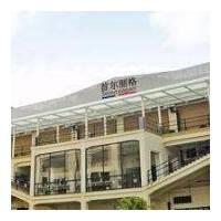 上海首尔丽格医疗美容医院热玛吉