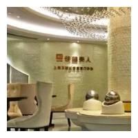 上海万丽医疗美容门诊部热玛吉
