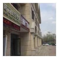 西宁陈丽医疗美容诊所热玛吉