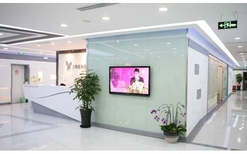 上海和睦家新城医院热玛吉