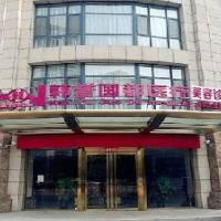 廊坊韩誉国都医疗美容诊所