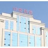 银川市口腔医院