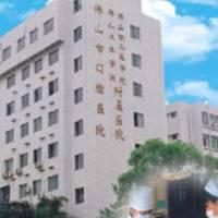 佛山口腔医院