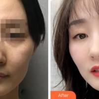 西宁王观民医疗美容诊所