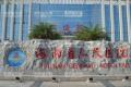 海南省人民医院整形外科做隆鼻手术需要多少钱 案例前后照片