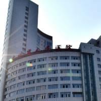 贵州省人民医院整形美容