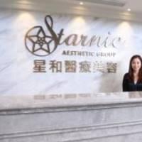 上海星和医疗正规吗