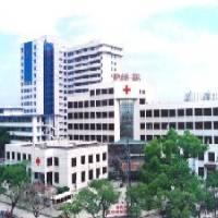 福州市第一医院整形科